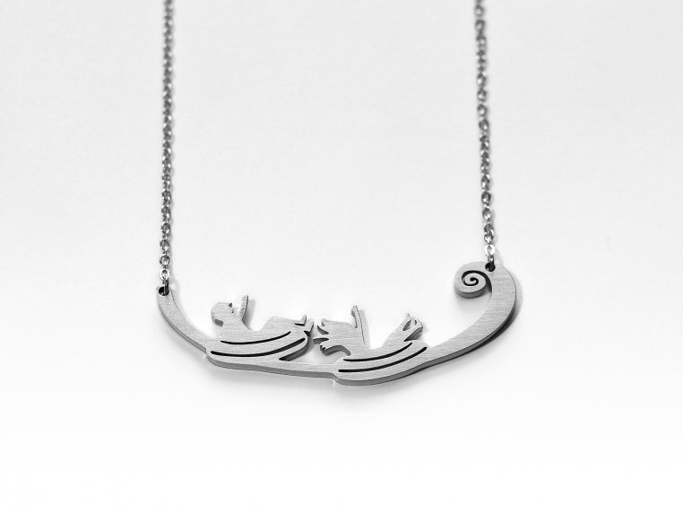 Outdoor Activities-Inspired Necklace by Close 2 UR Heart - 13