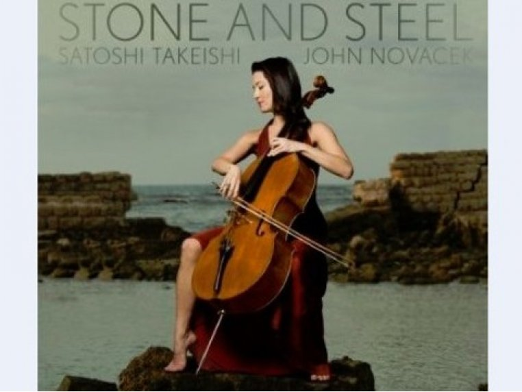 """Stone and Steel"" CD"