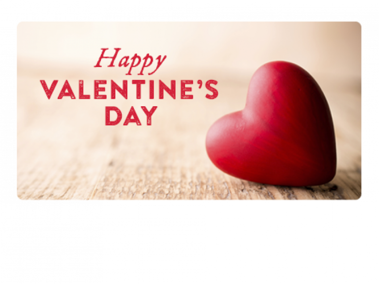 Happy Valentine's Day by Email Gift Card - 1