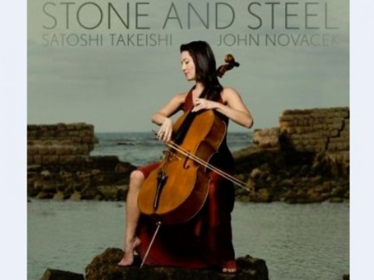 """""""Stone and Steel"""" CD"""